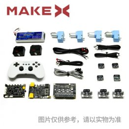 MakeX 2019 Courageous Traveler Kit